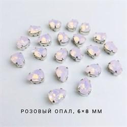 Стразы Премиум Капля в юв. кастах, 6*8, Розовый Опал, 2 шт - фото 16658