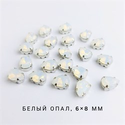 Стразы Премиум Капля в юв. кастах, 6*8, Белый Опал, 2 шт - фото 16669