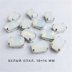Стразы Премиум Прямоугольник в юв. кастах, 10*14 мм, Белый Опал, 1 шт - фото 16675