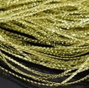 Сутаж тонкий, светлое золото, 1 мм