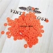 Пайетки 4мм плоские Orange OP #3194 Италия, глянцевые