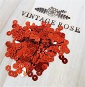 Пайетки 4мм плоские Orange MT #2341 Италия, металлизированные