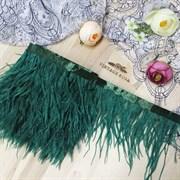 Перья страуса на ленте, тёмно-зелёные