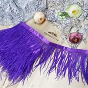 Перья страуса на ленте, фиолетовые
