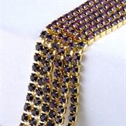 Лента из страз в золоте 2 мм, Темно-фиолетовая