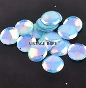 Пайетки Пузырьки Голубые АВ 6134