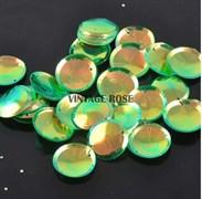 Пайетки Пузырьки Зеленые АВ 6141