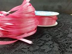 Лента атласная 3 мм цвет 109