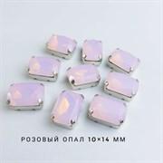 Стразы Премиум Прямоугольник в юв. кастах, 10*14, Розовый Опал, 1 шт