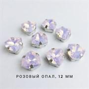 Стразы Премиум Триллиант в юв. кастах, 12 мм, Розовый Опал, 1 шт