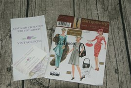 Выкройки Courageous Forties Doll clothes Pattern - Simplicity 9773
