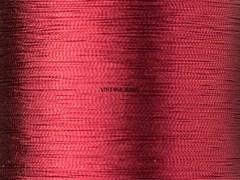 Нитки Madeira Metallic №40, 200м, 315 Красные